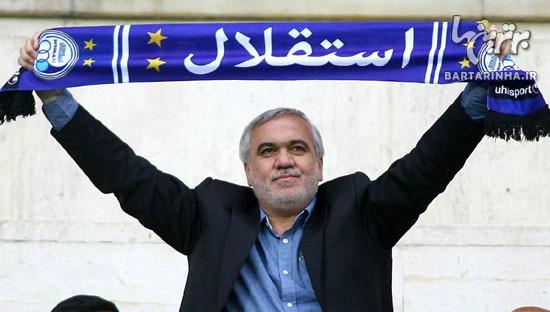 فتح الله زاده عضو هیات مدیره باشگاه استقلال شد