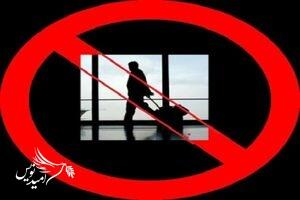 پذیرش مسافر در کلیه واحدهای اقامتی لاهیجان ممنوع شد